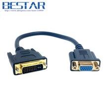 Аналоговый DVI 24 + 5 Мужчина к VGA Женский Monitor Конвертер Кабель-адаптер 20 см Черный dvi vga адаптер