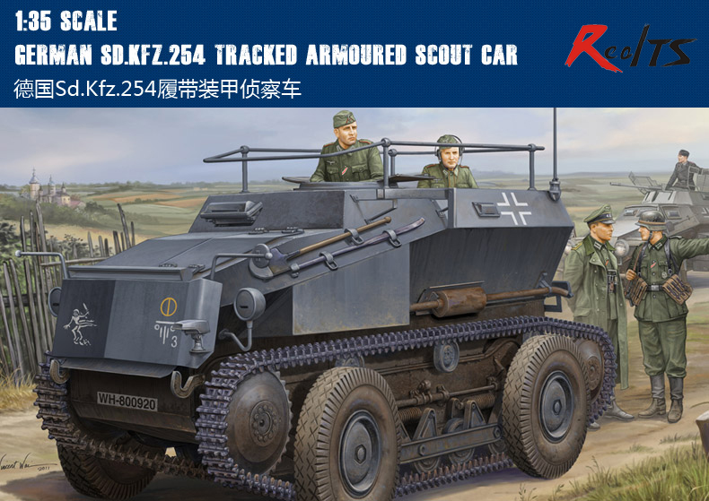 Hobby Boss 82491 German Sd.Kfz.254 Tracked Armoured car in 1:35