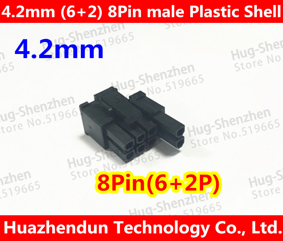 DHL/EMS  3000PCS 5557 4.2mm 6+2PIN 8P 8PIN male for PC computer ATX graphics card GPU PCI-E PCIe Power connector plastic shell dhl ems 5 pc contrinex proximity switch connector s12 4fvg 020