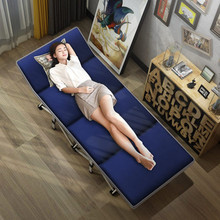Outdoor-Furniture Sofa Bed Lounger Recliner Folding Beach-Bed Suitable-For And Laying