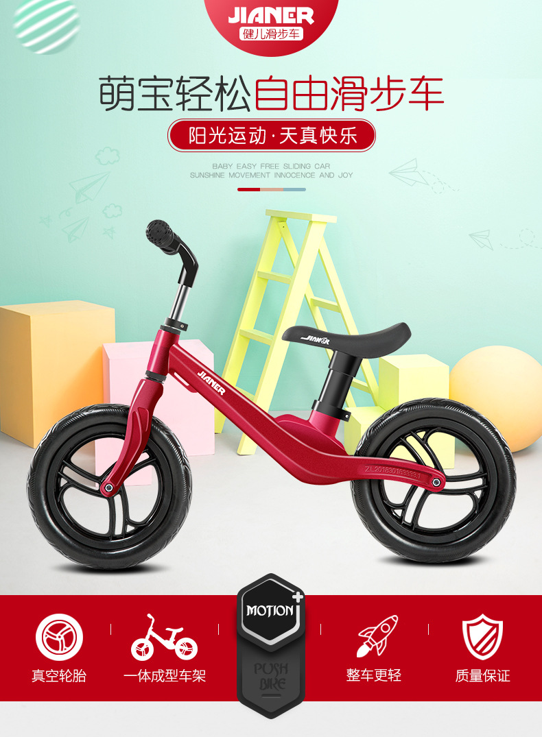 HTB1TK8aTXzqK1RjSZFvq6AB7VXaL 2019 hot sell athletes children's balance car without pedals slide car children 1-3 years old scooter one generation