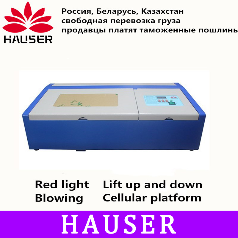 Бесплатная доставка дзг co2 лазер ЧПУ лазерная гравировка резак машины мини-маркировочная машина лазерный гравер маршрутизатор CNC лазерной ...