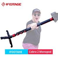 IFOOTAGE COBRA 2 A120 monopod professional strong Carbon Fiber/Aluminum DSLR camera Video Monopod Tripod support with fluid head