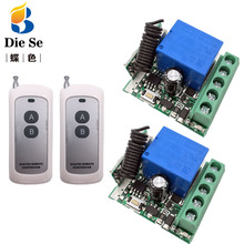 433MHz Wireless Universal Remote Control DC 12V 1CH rf Relay Receiver and Transmitter for remote switch light/Bulb/LED/Kettle 433mhz remote control switch 110v 220v 250v 1ch rf relay receiver and transmitter for bulb led light door diy wireless opener