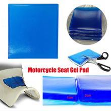 5 размеров 2 цвета мотоциклетные сиденье гель площадку удобные мягкие подушки амортизация коврик синий модифицированное сиденье подушки удобный коврик