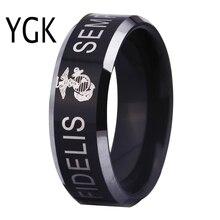 YGK 미국 군사 반지 미국 해병대 미 육군 남자 인장 반지 Comfort Fit USMC Semper Fidelis 텅스텐 결혼 반지