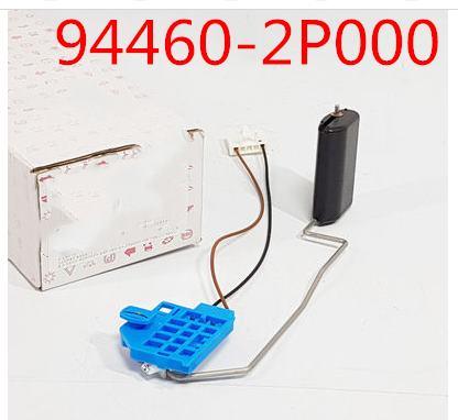 Fuel Level Sensor OE 94460-2W000 Fits For Hyundai Santa Fe IX45 \ KIA Sorento