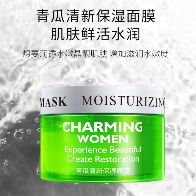 Cucumber Mask Aloe Vera Gel Oil-Control Anti Winkle Whitening Moisturizing Acne Treatment Face Cream 3