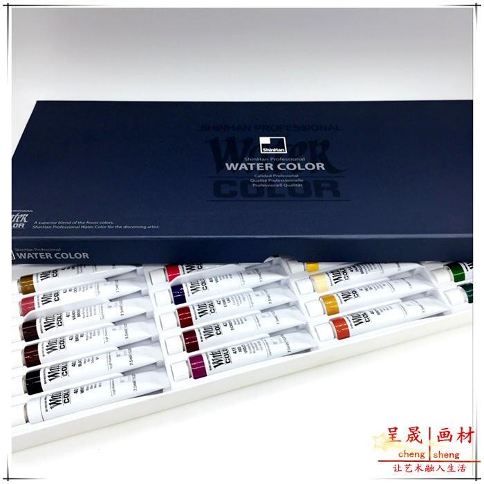 Corée ShiHan professionnel aquarelle ensemble peinture couleur de l'eau Pigment Art aquarelle 30 couleur 7.5 ml aquarelle peinture