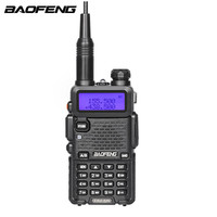 Best DMR Handheld Baofeng DM 5R Digital Walkie Talkie Baofeng DMR Radio Dual Band VHF UHF