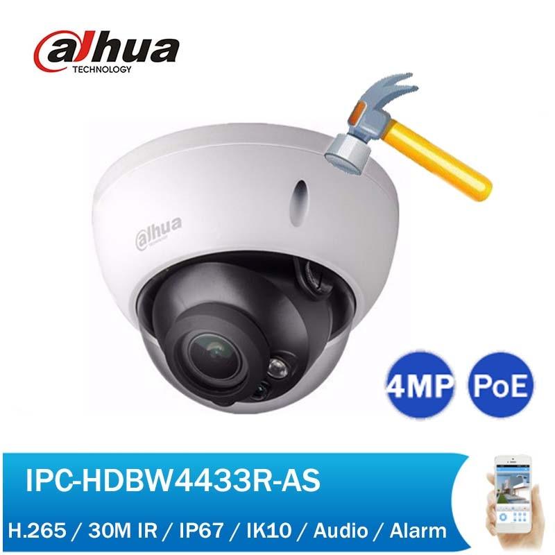 Dahua IPC-HDBW4433R-AS replace IPC-HDBW4431R-AS 4MP Network IR Dome IP Camera support audio alarm sd slot