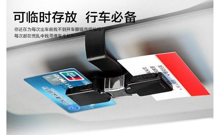 تصفيف السيارة الملحقات ملصقات ل يفان x60 x50 620 320 520 720 125cc cebrium سولانو geely emgrand 7x7 ec7 sc7 gc7 رؤية
