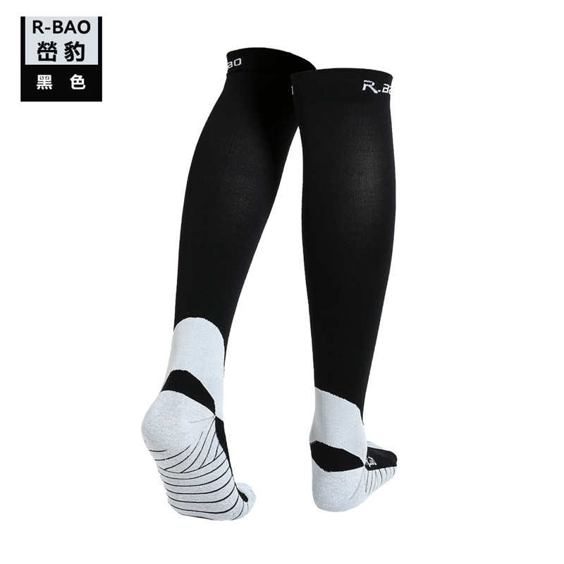 Image 4 - RB7707 R Bao Men/Women Professional Compression Running Stockings High quality Marathon Sports Socks Quick Dry Bicycle Socks-in Running Socks from Sports & Entertainment