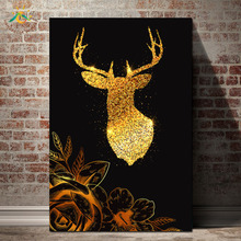 Abstract Gold Sika Deer Flower Wall Art Canvas Print Painting Vintage Posters and Prints Frame Decorative Pictures