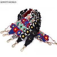 Great Leather Flower Shoulder Strap For Bags Metal Clasps For Purses Rivet Petal Strap Belt For
