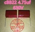 100% Новый оригинальный CBB22 475J/630 В 4.7 МКФ 31 футов от металлизированных пленочных конденсаторов