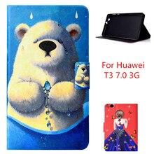 Тонкий складной чехол для huawei MediaPad T3 7,0 3g BG2-U01 защитный чехол для huawei MediaPad T3 7 3g случае