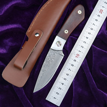 LEMIFSHE L1528 Fixed Blade Knife Damascus steel blade yellow sandalwood handle outdoor camping tool Woodworking tool classic hunting knife blade kit damascus blade blanks diy fixed blade 57hrc camping knife blade