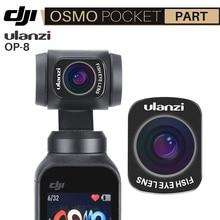 Ulanzi OP 8 Camera Fisheye Lens for Dji Osmo Pocket Gimbal Accessories Magnetic Fisheye Lens