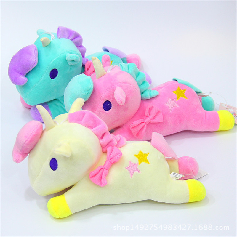 Unicorn Toys For Kids : Mini kawaii plush unicorn stuffed animal bag pendant