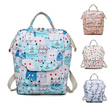 Lequeen Backpack Diaper bag  Lightweight Mommy Baby maternity Travel Multiple Mixture color Nursing Bag