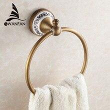 ผ้าขนหนูแหวนติดผนังผ้าขนหนูผู้ถือแหวนผ้าขนหนูทองเหลืองก่อสร้าง Antique Bronze FINISH อุปกรณ์ห้องน้ำ ...
