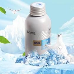 70ml R134a Agente Lubrificante De Óleo De Refrigeração de Arrefecimento Do Carro Compressor de Ar Condicionado Automotivo Refrigerante Para O Frio