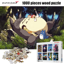 MOMEMO My Neighbor Totoro Wooden Jigsaw Puzzle 1000 Pieces Adult Decompression Definition Anime