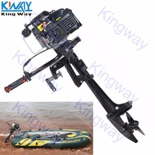 FREE SHIPPING – King Way – 4 Stroke 4 HP Heavy Duty Outboard Motor 44CC Boat Engine With Air Cooling System