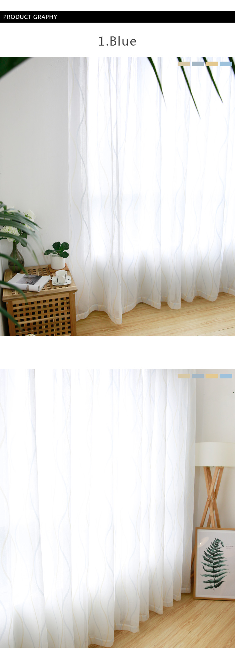 CITYINCITY  JAQ Tulle Waved Curtains For Living room Voile Sheer 3d White Curtain for bedroom Dinning room Ready made Customized_03