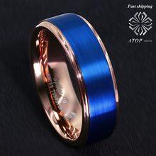 aa90b0964f86 8mm azul anillo de carburo de tungsteno de oro rosa cepillado boda banda  encima de los