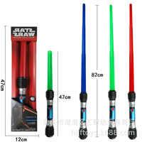 Il suono e la luce laser telescopico spada fluorescente spada di ballo per bambini flash bastone giocattolo puntelli Spada Laser