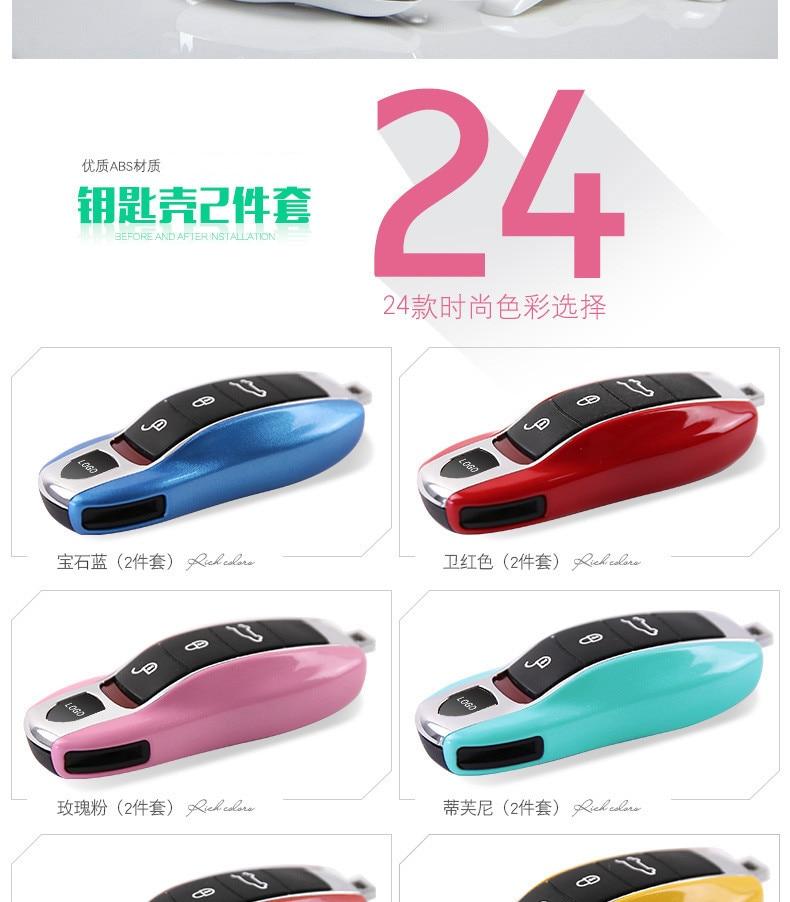 HOT SALE] 2pc Car Remote Key Case Key Covers For Porsche