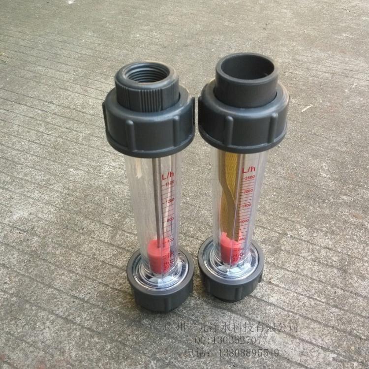 LZS-32 (0.4-4m3/h Short tube) Pipeline water rotameter flow meter Tools Measurement Measuring Instruments FlowMeters LZS32 PVC  lzs 50 1 10m3 h plastic tube type series rotameter flow metertools measurement analysis flow measuring instruments flowmeters