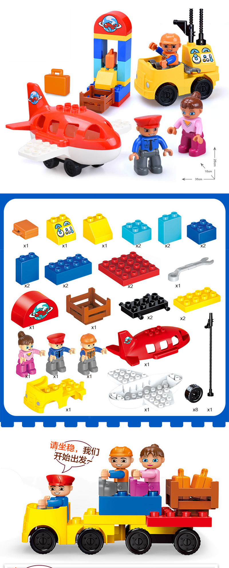 13-109pcs Large particles City Transport Team Car Model Series Building Block Bricks Compatible Duploe Toys for children Kids GIft (4)