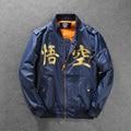 2016 Direct Selling Completa Cremallera Gruesa V-cuello Normal Sin La nuevos hombres wukong clothing traje de vuelo de béisbol chaqueta de la capa marea