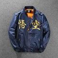2016 Direct Selling Completa Grosso Zipper Regular Com Decote Em V Sem A novos homens wukong voando terno clothing baseball brasão jacket maré