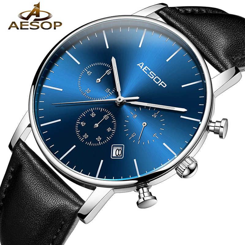 イソップ超薄型腕時計メンズ高級男スポーツクォーツ腕時計革と男の時計男性腕時計防水レロジオ Masculino