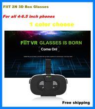 Fiit 2N Virtual Reality Smartphone 3D Glasses VR Headset Google Cardboard Leather Version Helmet vrbox for 4-6.5 inch Phone