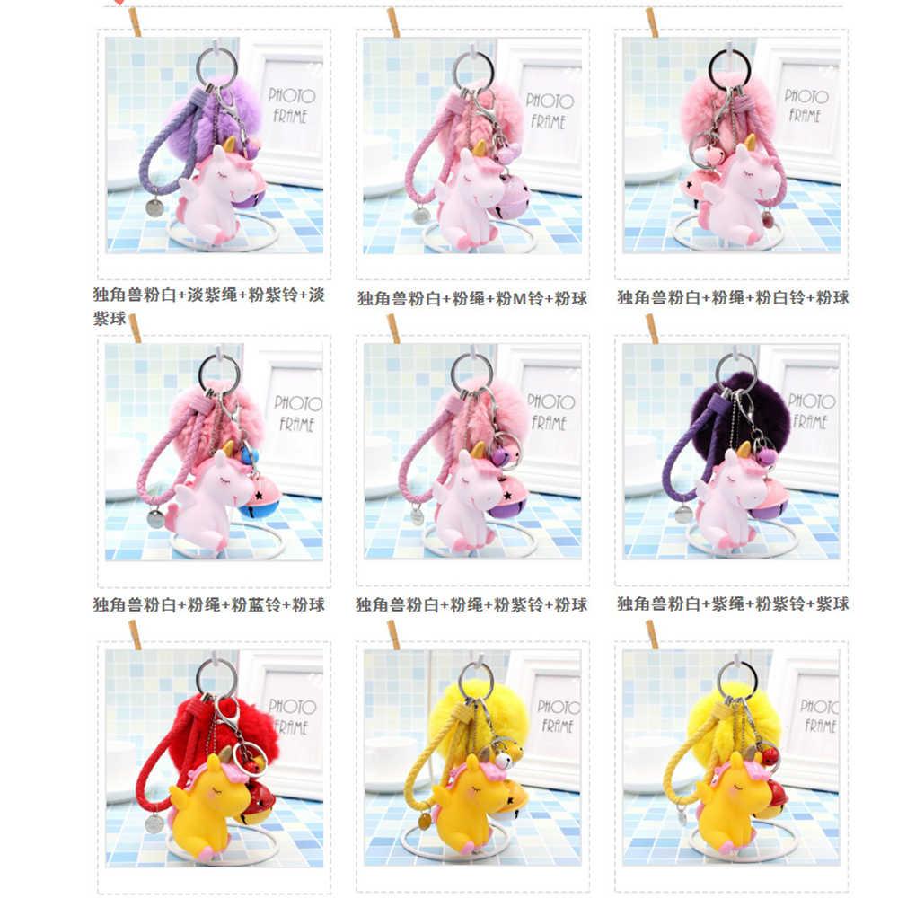 Горячая кукла Единорог Новые поступления Горячие Дети Единорог плюшевая лошадь брелок для связки ключей сумка Шарм цвет кулона Прекрасный маленький кулон