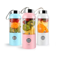 Household Maker Juice Extractor Rechargeable New Multi function Smoothie Machine Juice Portable Small Mini Blender Mixer Juicer