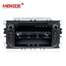 free shipping Android 8.0 Car DVD radio Player for FORD FOCUS 2 Mondeo S-MAX C-MAX Galaxy with WIFI GPS navigation TDA7851