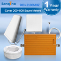 Sanqino GSM 900MHz 3G Repeater 2100MHz Cell Phones Signal Booster Gold 20dBm 2G 3G 900 2100 Mobile Phone Signal Repeater