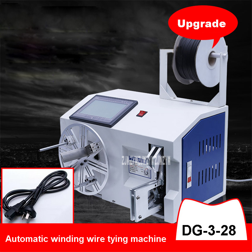 New DG-3-28 Automatic Winding Wire Binding Machine LCD Touch Screen HD Cable Winding Machine 110V/220V 500W 3-28mm 1-10 laps/sec