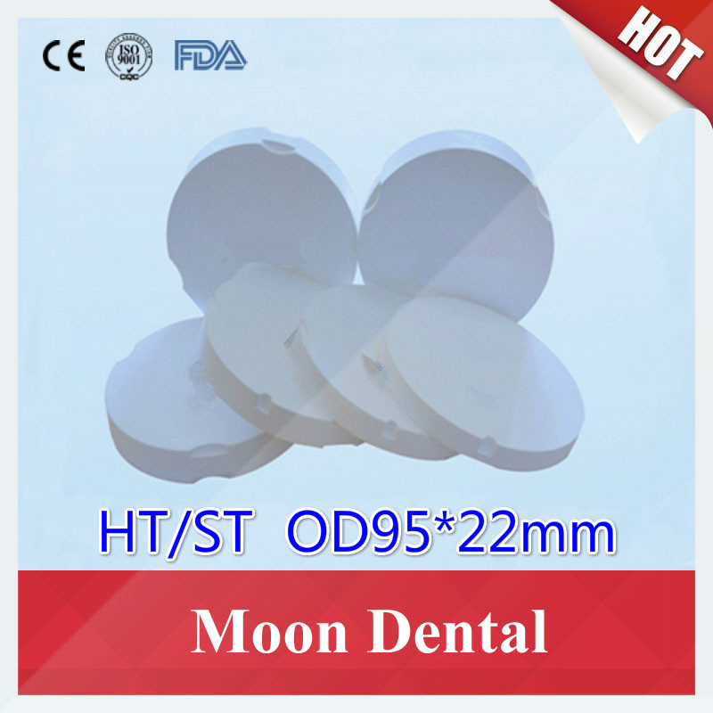 Wholesale Price 6 Pieces/lot ZirkonZahn CAD CAM System OD95*22mm HT ST Dental Zirconia Pucks Dental Lab Material 10 pieces lot wholesale price brazilian