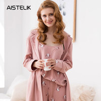 Autumn sexy sling long sleeved pajamas ladies cardigan cotton brand home service three piece suit without static