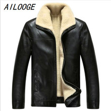 AILOOGE 2018 Hot Sale Brand Winter Thick Leather Garment Casual flocking Leather Jacket Men's Clothing Leather Jacket Men