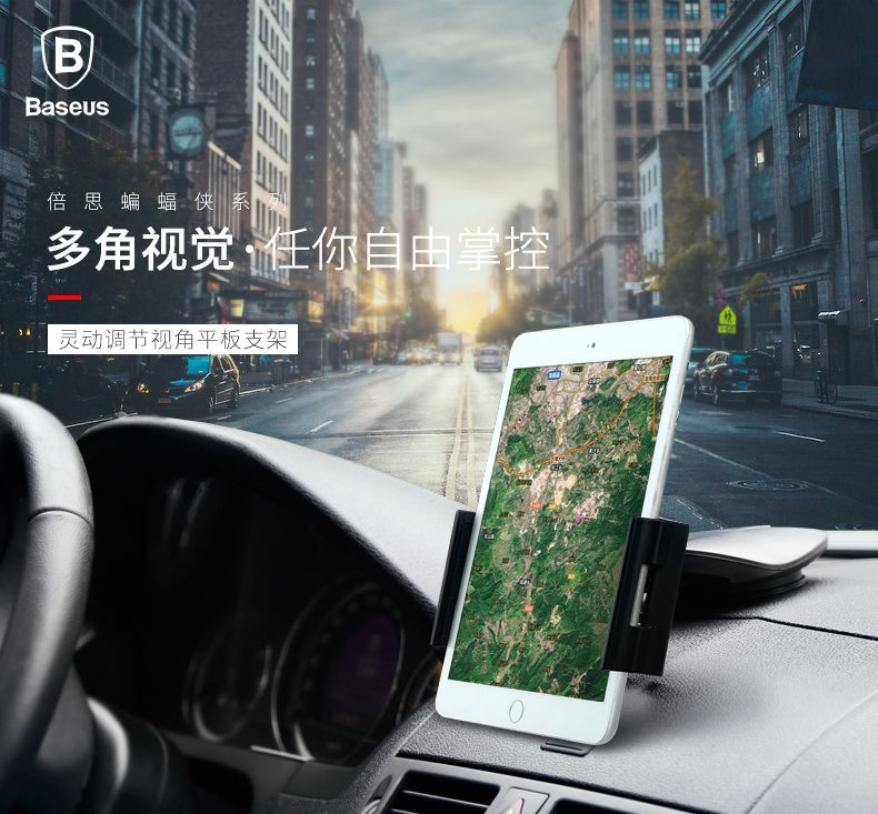 BASEUS Brand Stablity Tablet Bracket Car Holder Stand For iPad / for Samsung Tablet/ For Surface 3.5-12 inch Universal Tablet