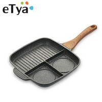 ETYA 1PC Aluminum Alloy Multifunction Baking Pan Non Stick Frying Pan Egg Grill Pan General Use for Gas and Induciton Cooker