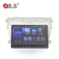 Bway 9Car radio for Toyota Vios 2009 2010 2011 2012 2013 Quadcore Android 7.0 car dvd player gps with 1 G RAM,16G iNand